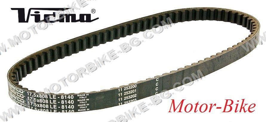 Dayco 8140 Belt